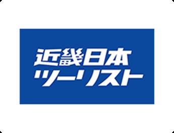 近畿日本ツーリスト (近鉄インターナショナルハワイ)